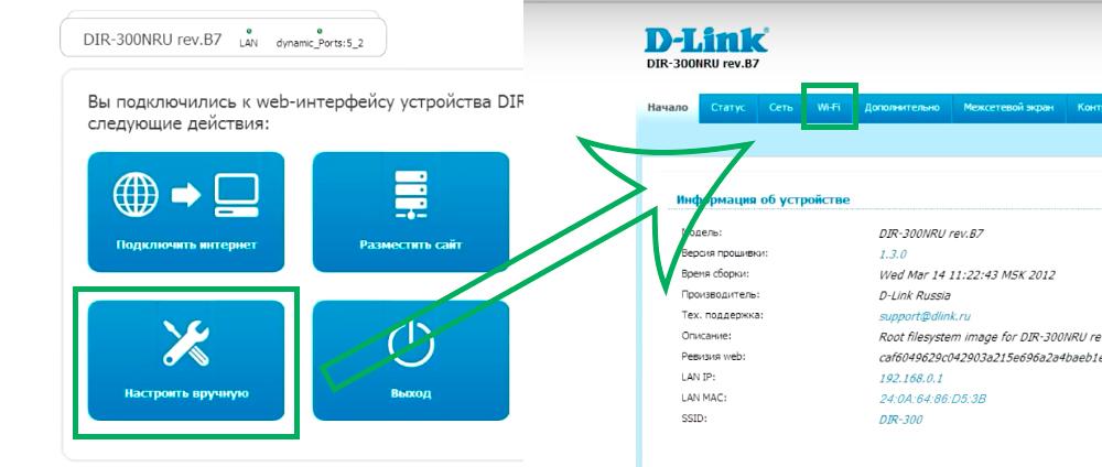 Панель управления D-Link
