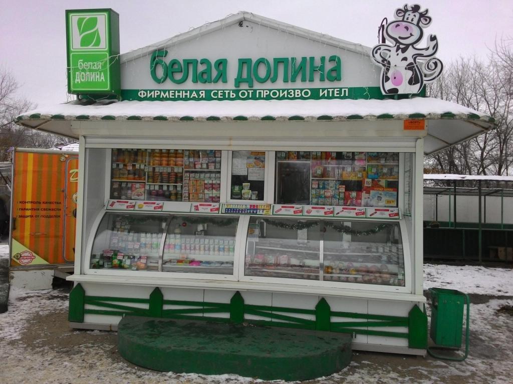 Фото киоски с молочной продукции