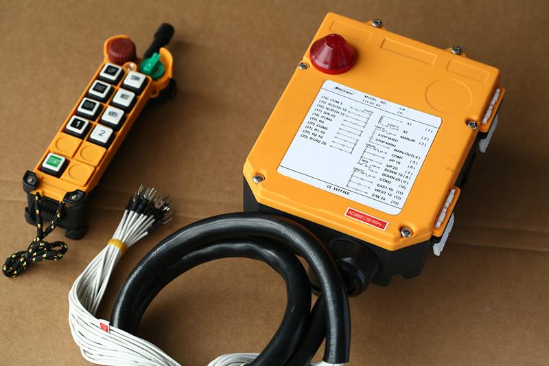 Комплект радиоуправления кнопочный