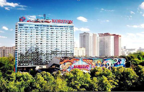 отель Корстон Москва