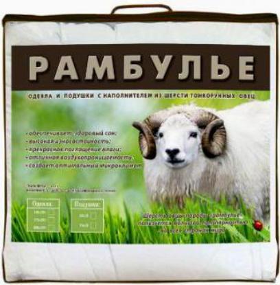 подушка из овечьей шерсти Долина Рамбулье отзывы