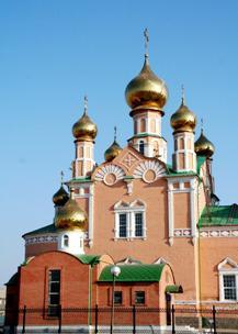 Город Атырау Казахстан
