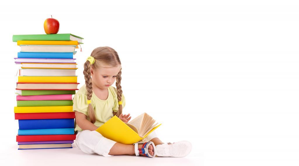Самостоятельное чтение