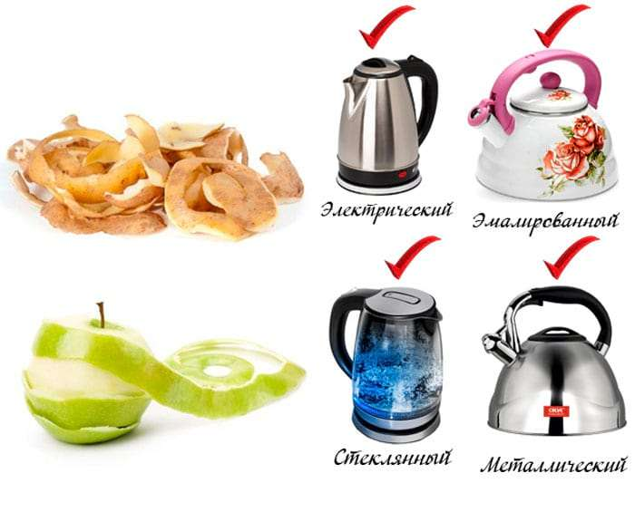 Peeling the kettle with apples and pears