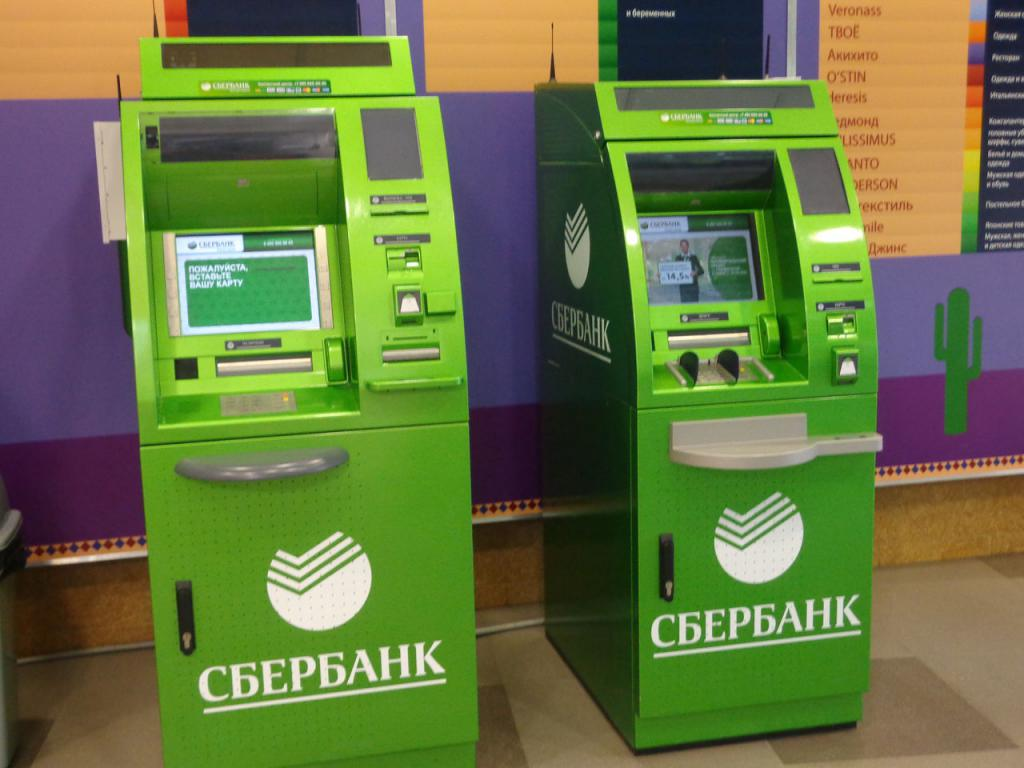 Payment Tricolor via ATM