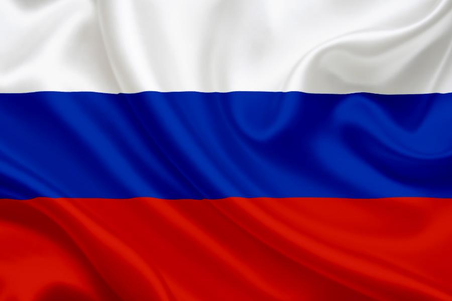 картинки про российский флаг лучшими именами