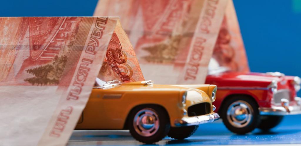 Кредит под залог автомобиля в Домодедово - взять под залог