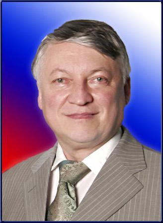 карпов анатолий евгеньевич депутат