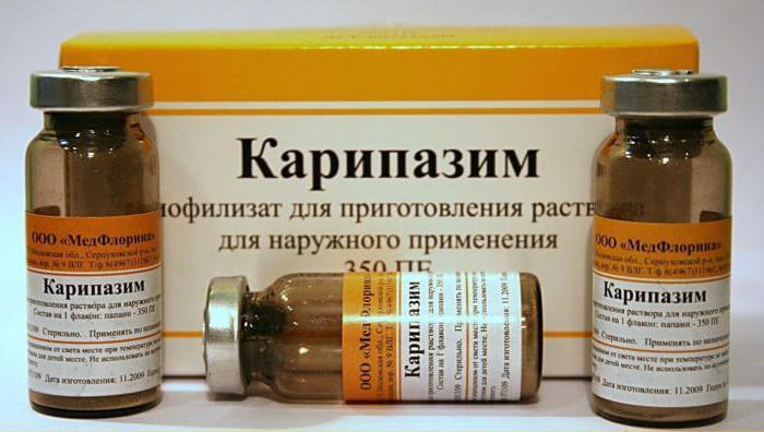 Лечение грыжи позвоночника электрофорезом с карипазимом отзывы