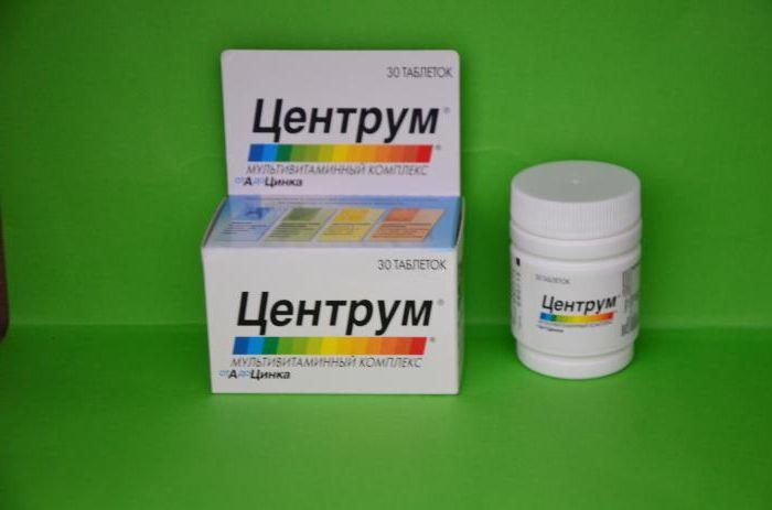 Витамины недорогие и эффективные