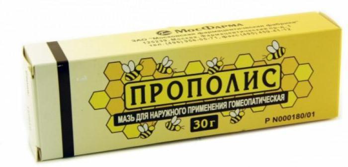 Гомеопатическая мазь прополис