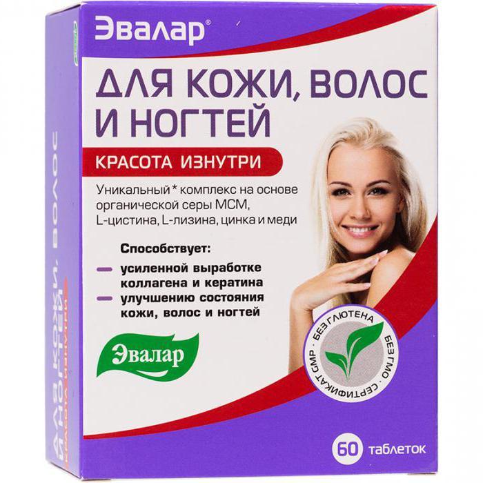 Питательные маски для волос мед