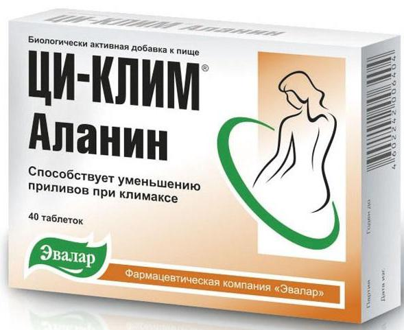 клималанин лекарство инструкция цена отзывы - фото 3