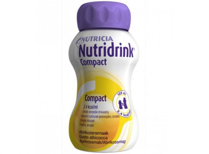 Нутридринк витамин