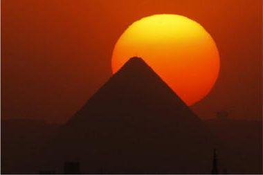Как сделать пирамиду?