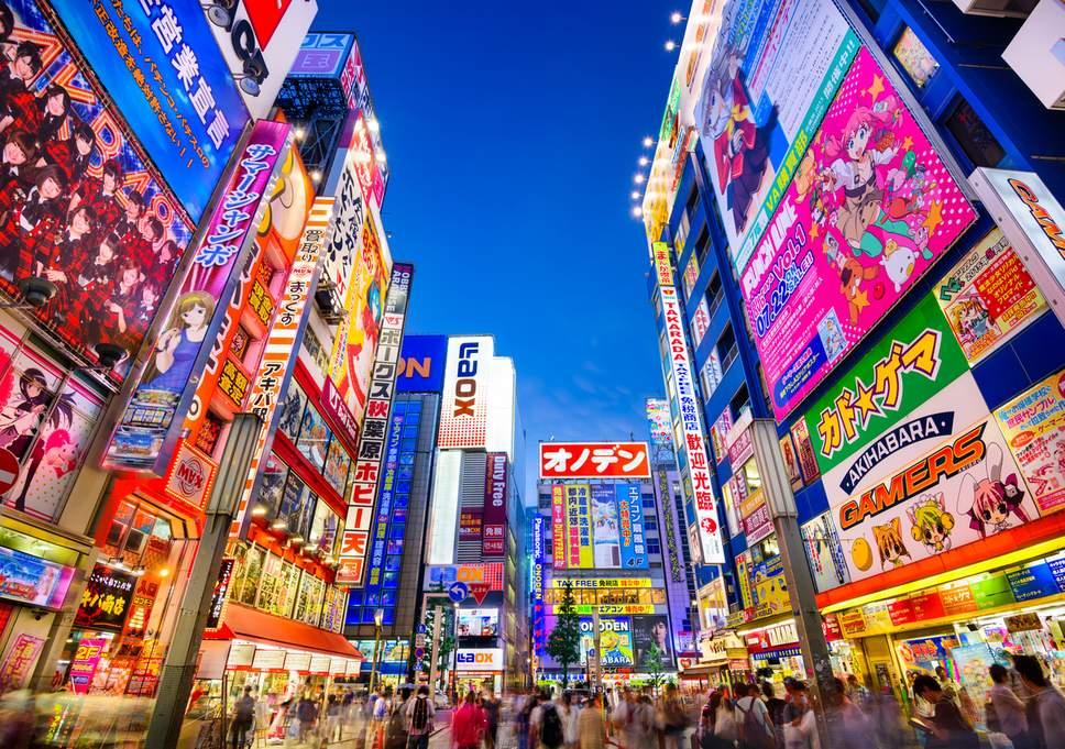 Госкапитализм в Японии