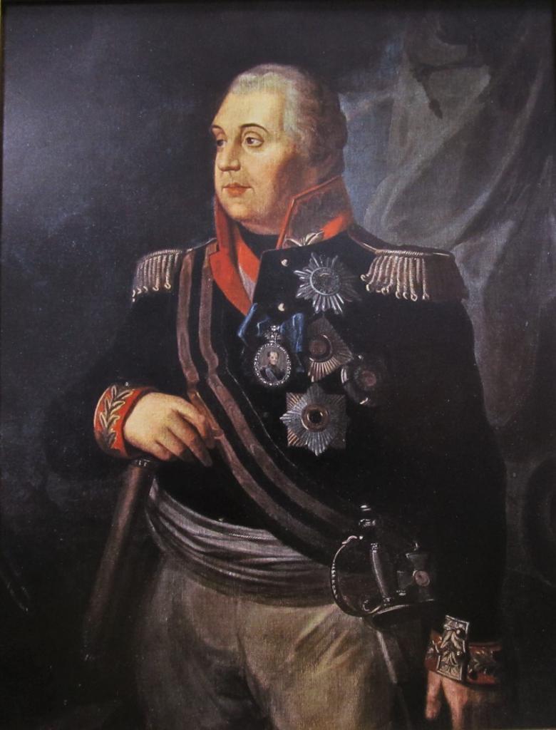 Портрет М.И. Кутузова