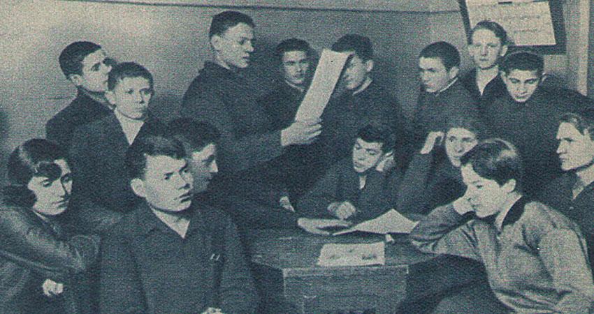 Члены коммуны
