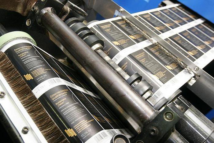 Самоклеющаяся этикетка на листе А4 и в рулонах. Печать этикеток на самоклеющейся бумаге