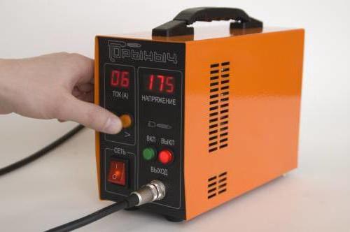 Апарат для плазмового різання