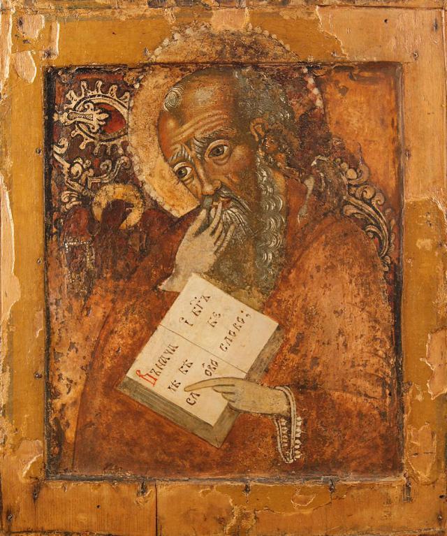 Apostle john the theologian
