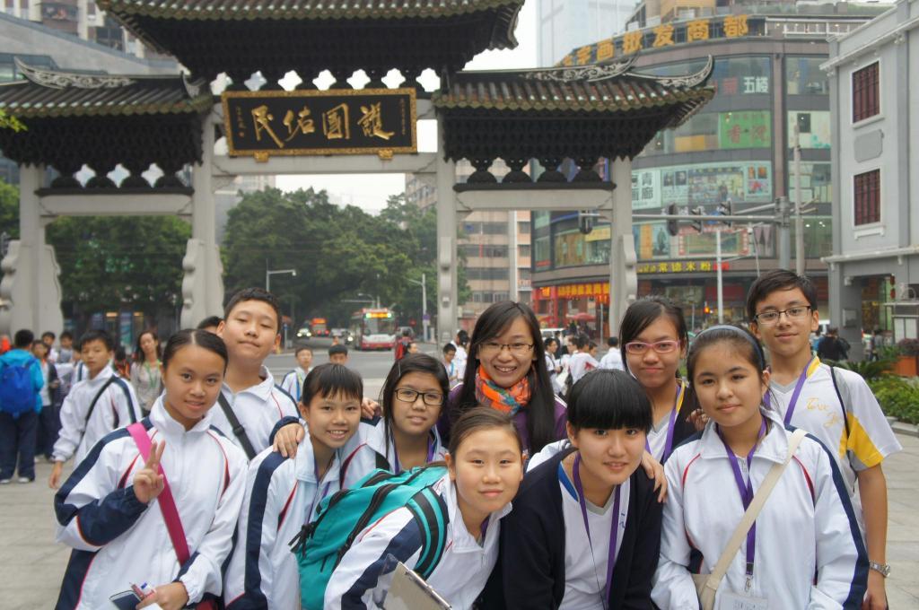 Группа китайских детей