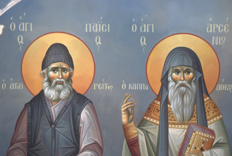 Икона Паисия Святогорца: молитва, в чем помогает, фото