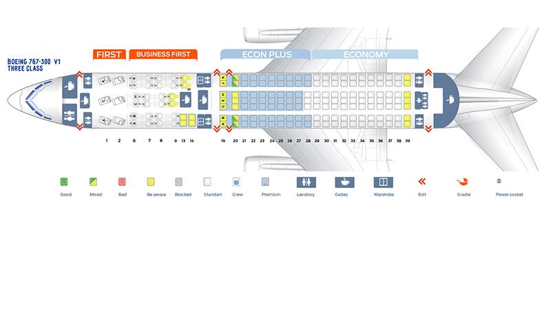 B763 самолет схема салона катэкавиа 175
