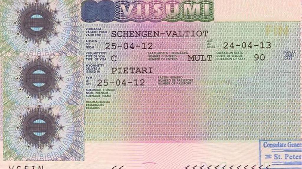 Как сделать шенгенскую визу санкт-петербург