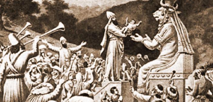 жертвоприношение богу Молоху (Удаче)