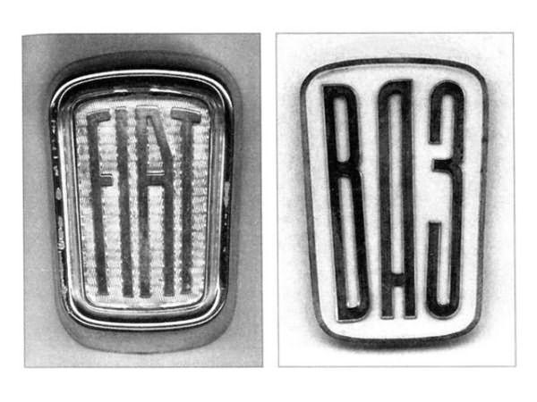 логотип лады машины