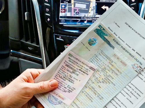ПТС автомобиля: что это за документ и зачем он нужен