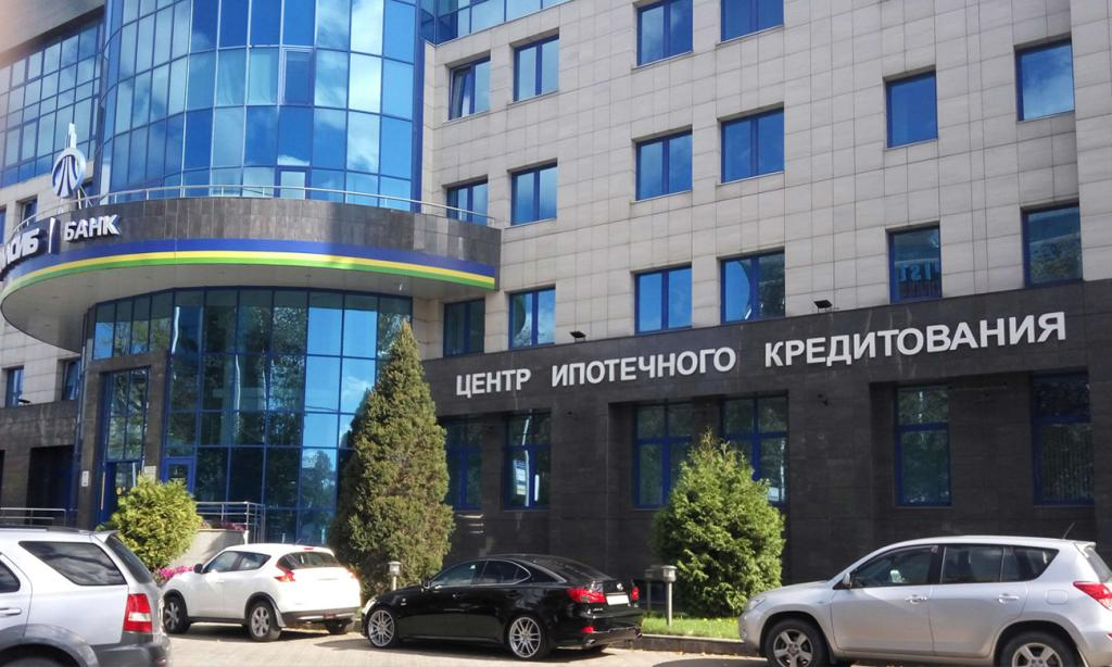 Пакет документов для получения кредита Серпуховский Вал улица где можно купить справки 2 ндфл