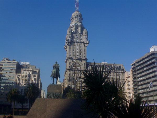 Столица государства