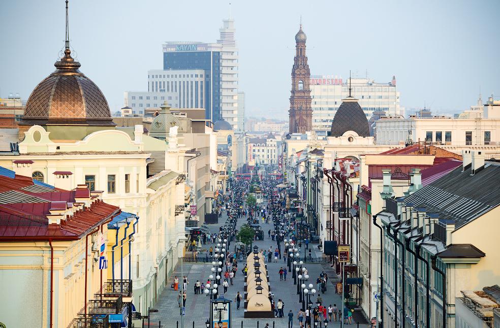 Kazan Arbat