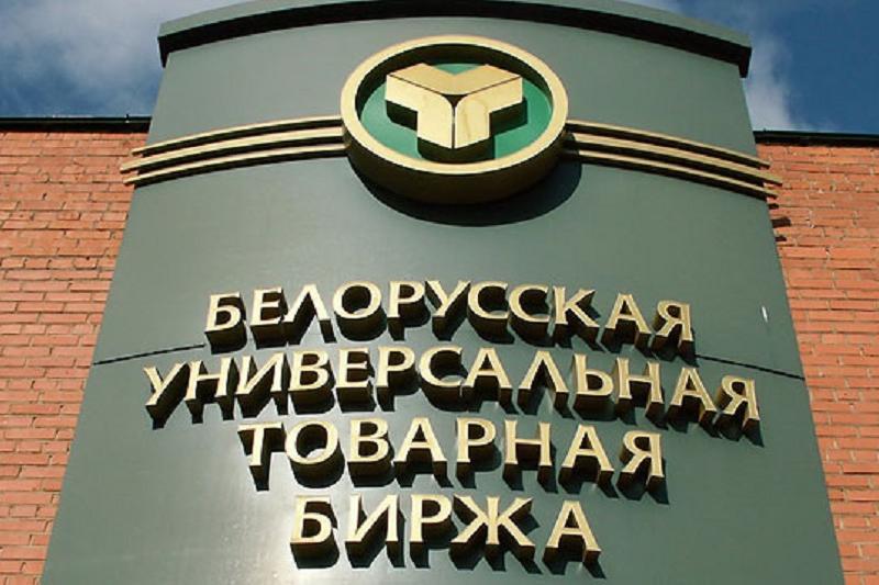 Белорусская биржа