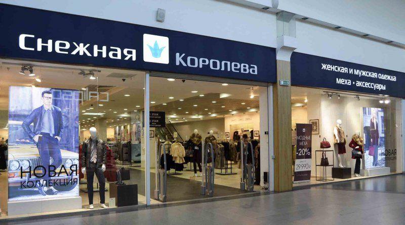 """""""Снежная королева"""": отзывы сотрудников о работе"""