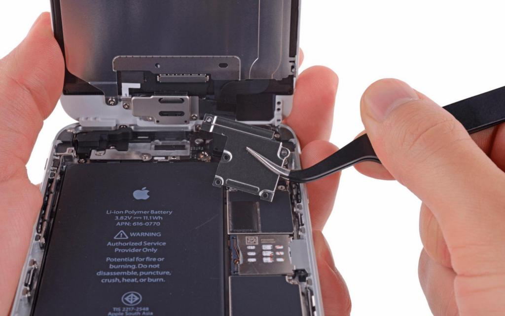 Battery Replacement Procedure