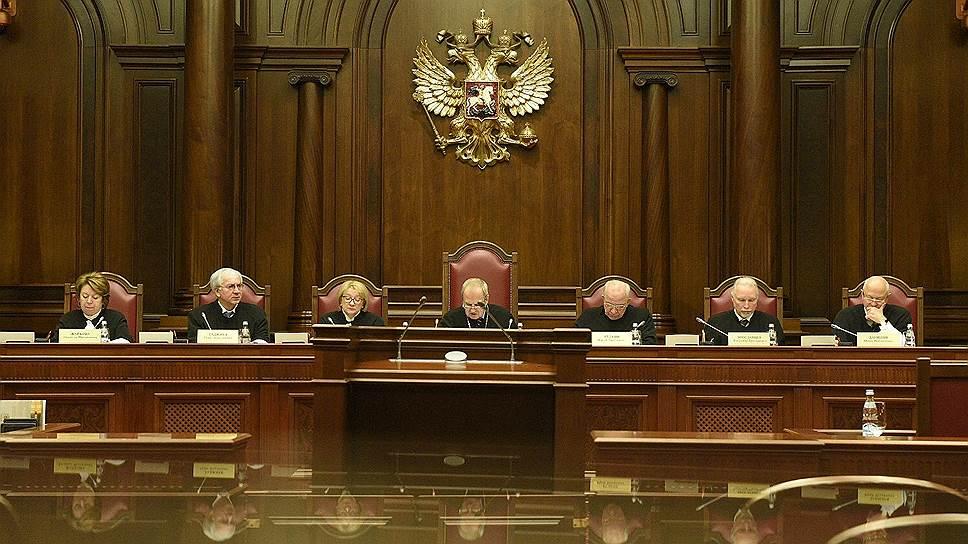 Заседание судей КС РФ