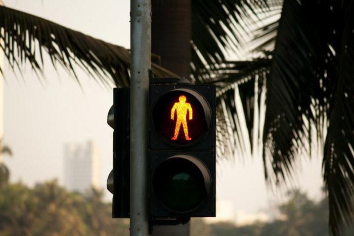 пешеходные светофоры т 7