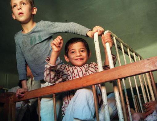дети из детского дома