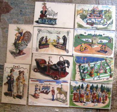 прикольные открытки