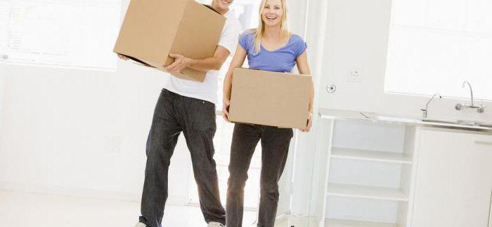 порядок предоставления жилья при сносе дома собственникам
