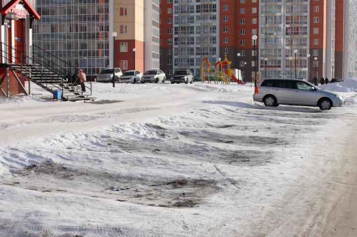 размер парковочного места для автомобиля