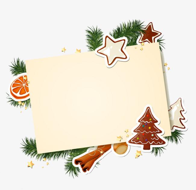 вариант оформления новогоднего письма