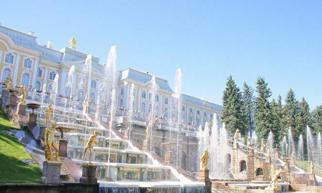 Дворец фонтанов в санкт петербурге