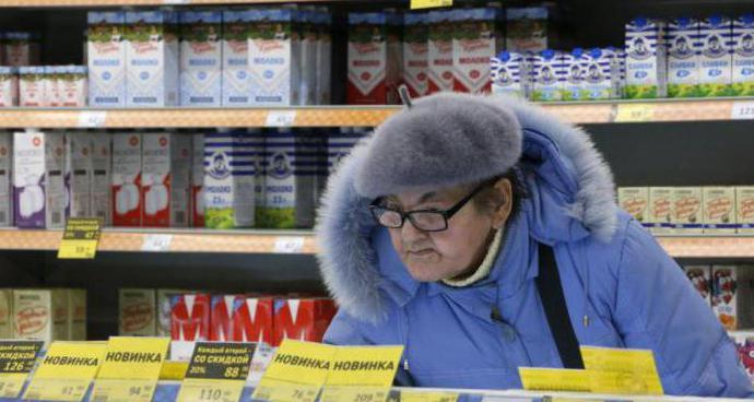 Получают ли страховую пенсию работающие пенсионеры в москве