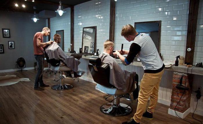 чоп чоп отзывы о парикмахерах