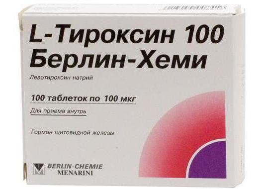 Энтероксин Инструкция По Применению - фото 8
