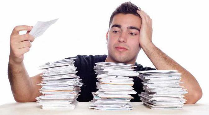 Возможно ли законное списание кредитных долгов?